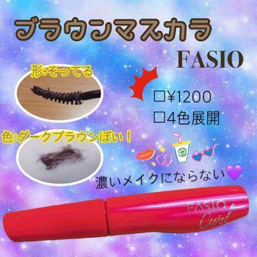 ワンダーカール マスカラ/FASIO/マスカラを使ったクチコミ(1枚目)