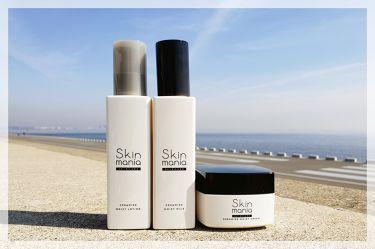 Skin mania セラミド 浸透ローション/スキンマニア/化粧水を使ったクチコミ(18枚目)