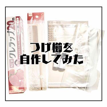 桃の木櫛/DAISO/ヘアケアグッズを使ったクチコミ(1枚目)