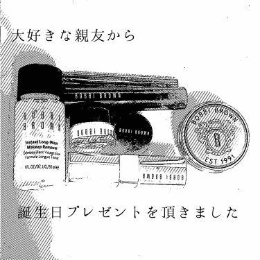 リップバーム SPF15/BOBBI  BROWN/リップケア・リップクリームを使ったクチコミ(1枚目)