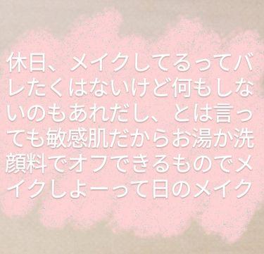 ki-kiさんの「ケイトダブルラインエキスパート<リキッドアイライナー>」を含むクチコミ