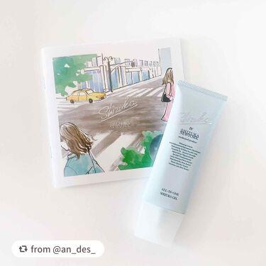 オールインワン シズカゲル/Shizuka BY SHIZUKA NEWYORK/オールインワン化粧品を使ったクチコミ(1枚目)