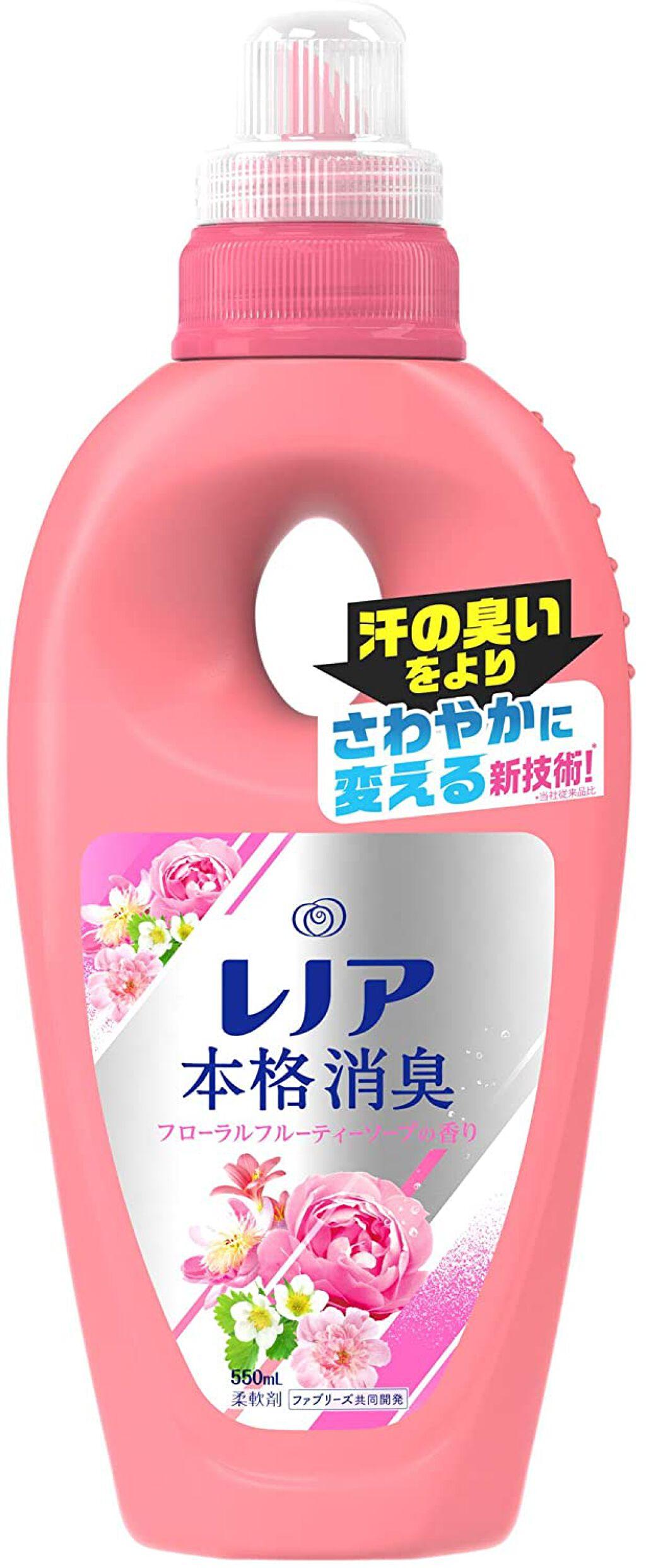レノア本格消臭 フローラルフルーティーソープの香り 550ml