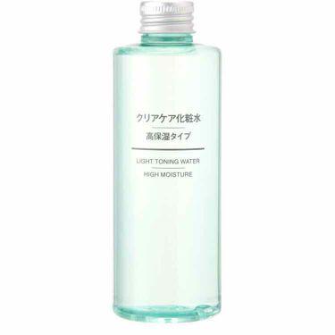クリアケア化粧水 高保湿タイプ/無印良品/化粧水を使ったクチコミ(1枚目)