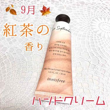 min♡さんの「イニスフリーチェジュパフュームドハンドクリーム<ハンドクリーム・ケア>」を含むクチコミ