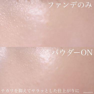 Hima  on LIPS 「【新作】〜めちゃ軽!!!サラッサラのライスエアーパウダー〜。...」(4枚目)