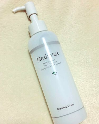いちご大福さんの「メディプラスメディプラスゲル<オールインワン化粧品>」を含むクチコミ