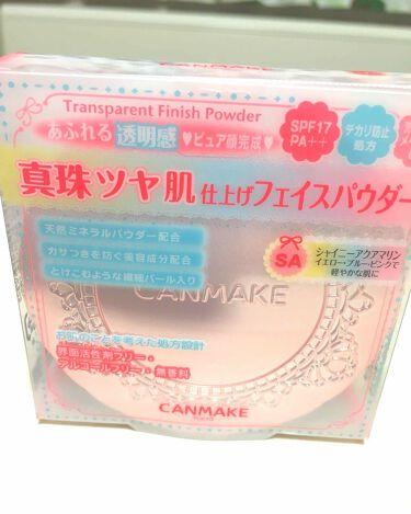 トランスペアレントフィニッシュパウダー/CANMAKE/プレストパウダーを使ったクチコミ(1枚目)