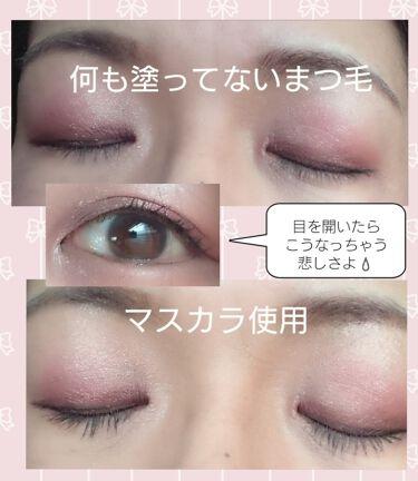 Kill Lush Superproof Mascara/CLIO/マスカラを使ったクチコミ(2枚目)