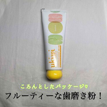 ナチュラルマカロントゥースペースト/ukiwi/歯磨き粉を使ったクチコミ(1枚目)