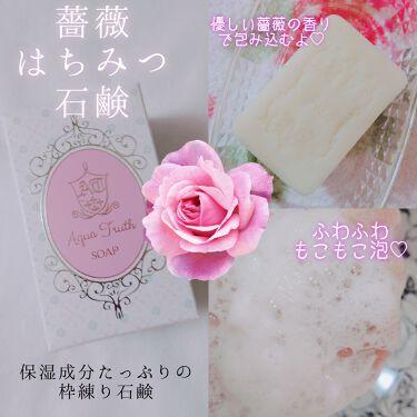 薔薇はちみつ石鹸/麗凍化粧品/洗顔石鹸 by ♡⋆⸜𝕟𝕒𝕟𝕠⸝⋆♡体調不良のため、アイテムのみ投稿