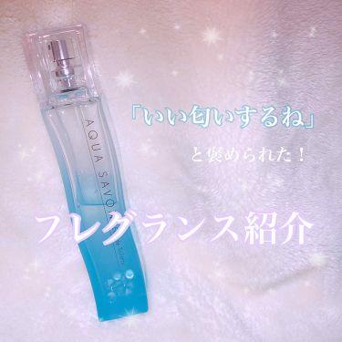 ウォータリーシャンプーの香り/アクアシャボン/香水(メンズ) by あっぷるん🍎🍎