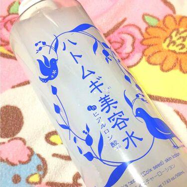 ハトムギ美容水 in ヒアルロン酸/パエンナ/化粧水を使ったクチコミ(1枚目)
