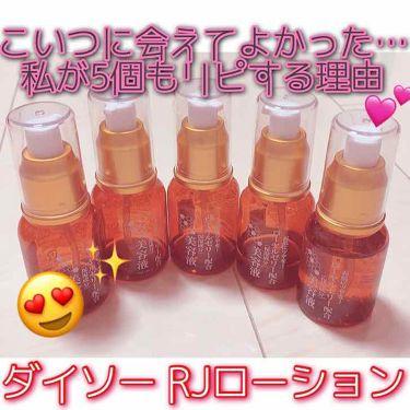 Ayakaさんの「ソフティモ薬用ホワイト クレンジングウォッシュ<その他クレンジング>」を含むクチコミ