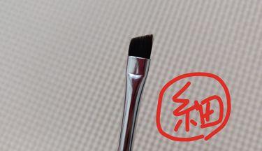 ダブルエンドアイブロウブラシ スマッジタイプ/ロージーローザ/メイクブラシを使ったクチコミ(3枚目)