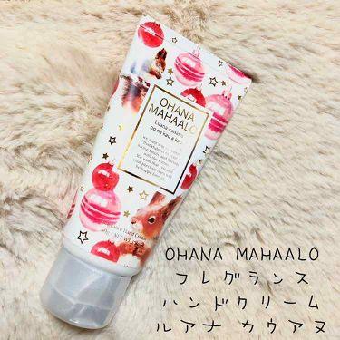 オハナ・マハロ フレグランス ハンドクリーム <ルアナ カウアヌ>/OHANA MAHAALO/ハンドクリーム・ケアを使ったクチコミ(1枚目)