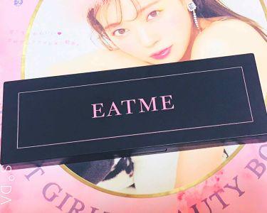 EATME LARME パレット(LARME 付録)/LARME/パウダーアイシャドウを使ったクチコミ(1枚目)