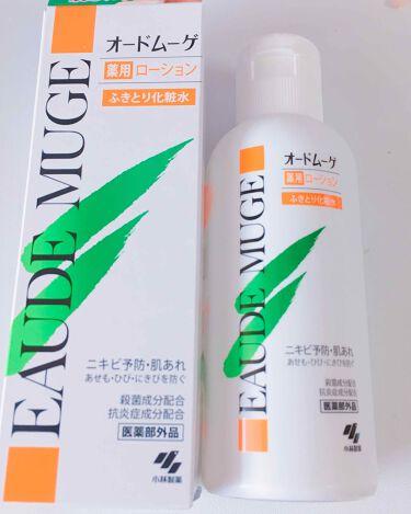 オードムーゲ 薬用ローション(ふきとり化粧水)/オードムーゲ/化粧水を使ったクチコミ(3枚目)