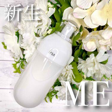 イプサ ME 6(医薬部外品)/IPSA/化粧水を使ったクチコミ(1枚目)