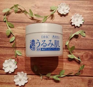 濃密うるみ肌  薬用美白ワンステップリッチジェル/DHC/オールインワン化粧品を使ったクチコミ(1枚目)