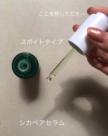 シカペアクリーム/Dr.Jart+(ドクタージャルト)/化粧下地を使ったクチコミ(3枚目)