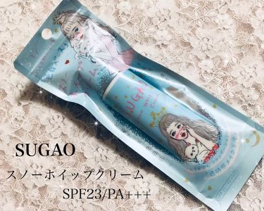 ®️さんの「SUGAOスノーホイップクリーム<化粧下地>」を含むクチコミ