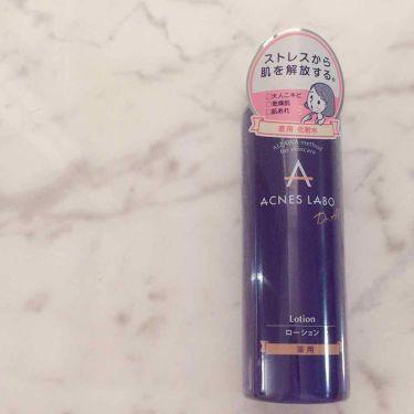 薬用ニキビケア ローション/アクネスラボ/化粧水を使ったクチコミ(1枚目)