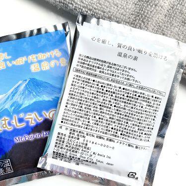 えむじぇいの湯/温泉の素/入浴剤を使ったクチコミ(4枚目)