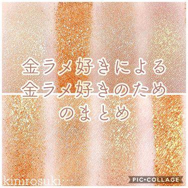 ピグメント/M・A・C/パウダーアイシャドウ by borotama