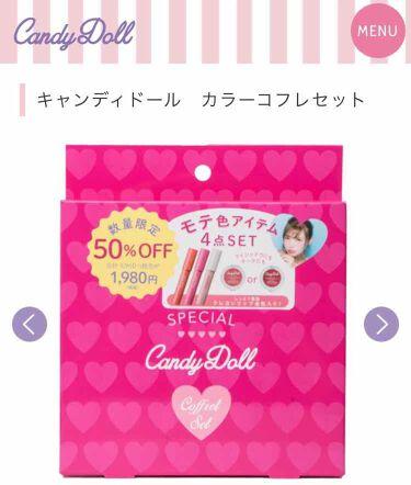ドロップクレヨンリップ/CandyDoll/口紅を使ったクチコミ(1枚目)