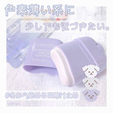 UVプロテクショントーンアップ サンスティック/LABIOTTE/その他を使ったクチコミ(1枚目)