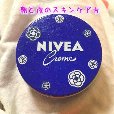スキンコンディショナー ローションVC/ナリス化粧品/化粧水を使ったクチコミ(1枚目)