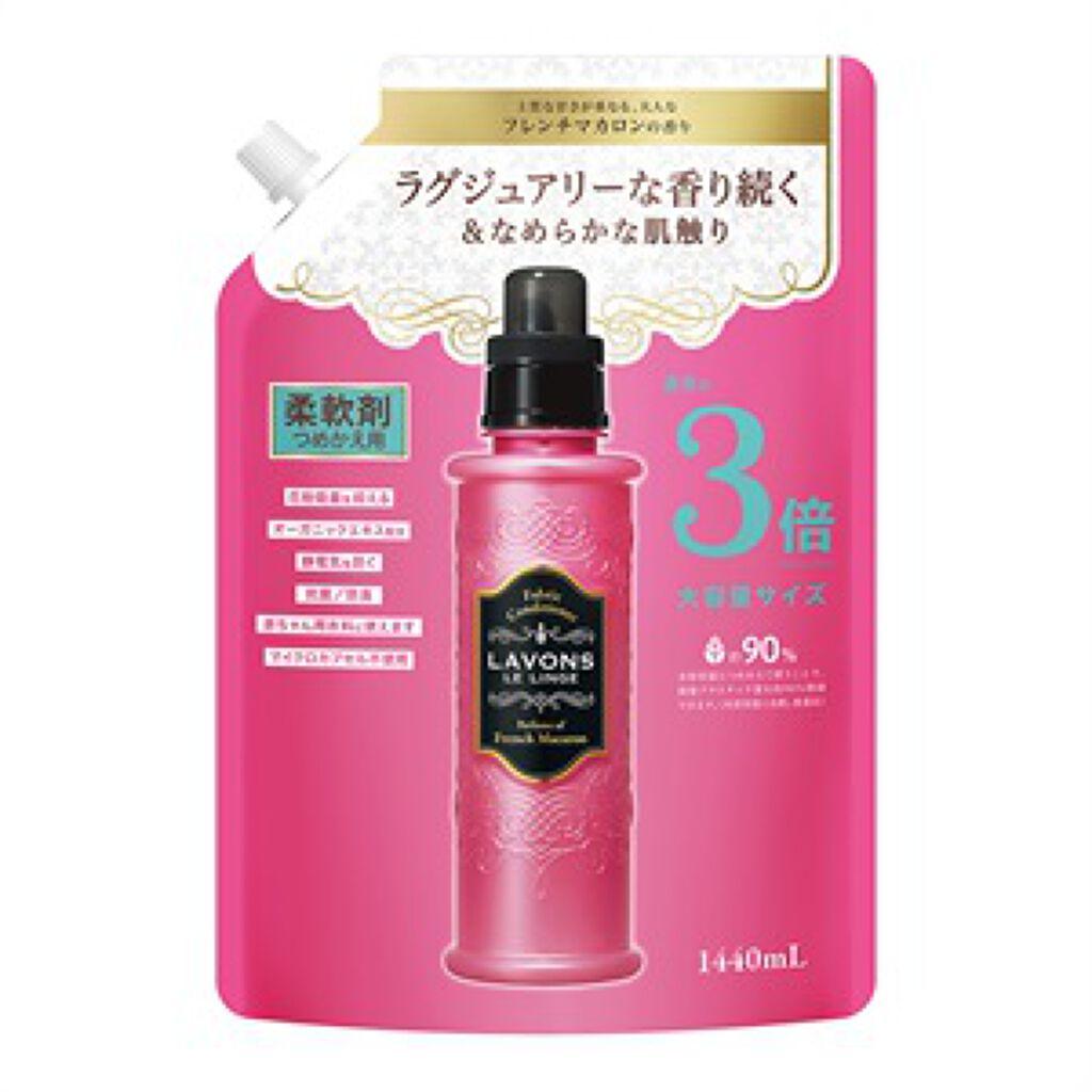 柔軟剤 フレンチマカロンの香り 詰め替え 3倍サイズ 1440ml