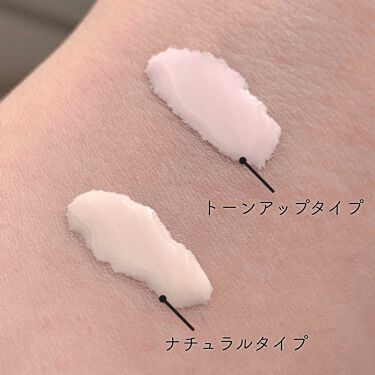Dramatic Skin Sensor Base EX / MaQuillage / Makeup Base by Sea Cucumber @ Daily Post