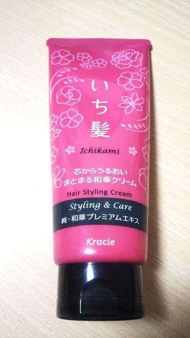 芯からうるおいまとまる和草クリーム/いち髪/ヘアワックス・クリームを使ったクチコミ(1枚目)