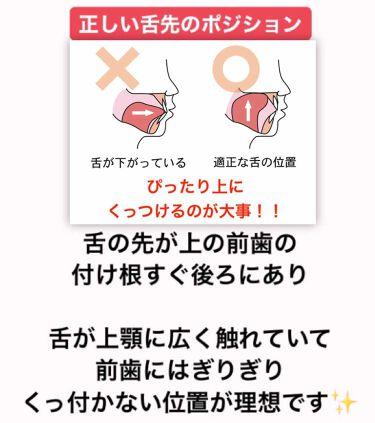 しゅり@小顔専門トレーナー on LIPS 「田中みな実さんがご自身の美容法の話しをするとき「特別なことはし..」(4枚目)