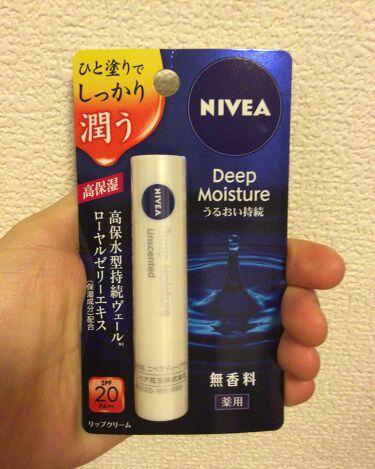 ニベア ディープモイスチャーリップ 無香料/ニベア/リップケア・リップクリームを使ったクチコミ(1枚目)