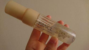FANCL モイストミストローション/ファンケル/ミスト状化粧水を使ったクチコミ(1枚目)