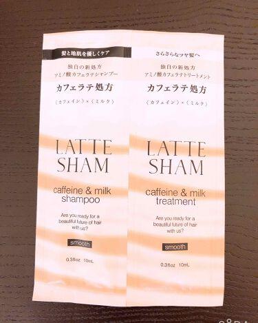 スムースシャンプー/スムーストリートメント/LATTE SHAM/シャンプー・コンディショナーを使ったクチコミ(1枚目)