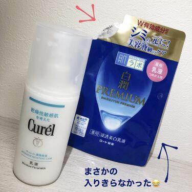 白潤プレミアム 薬用浸透美白乳液/肌ラボ/乳液を使ったクチコミ(3枚目)