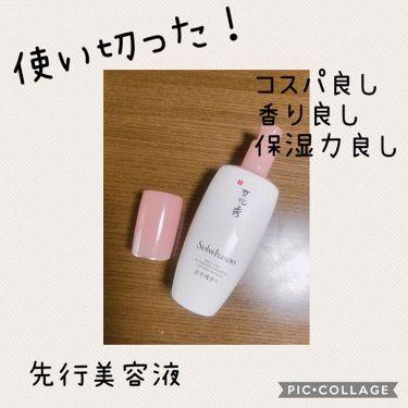潤燥エッセンス EX/雪花秀(ソルファス/韓国)/美容液 by 雪見 あんこ