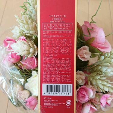 薬用ヘアモア-Hairmore-スカルプケアエッセンス/ヘアモア/頭皮ケアを使ったクチコミ(4枚目)