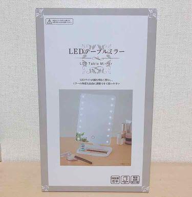 ミラー/ニトリ/その他を使ったクチコミ(3枚目)