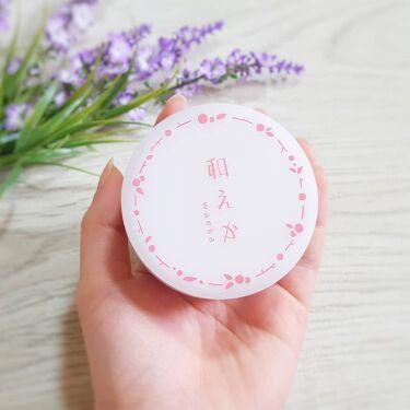 オールインワン美容クリーム/和えか/オールインワン化粧品を使ったクチコミ(2枚目)