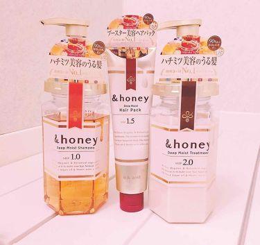 &honey(アンドハニー)ディープモイスト シャンプー1.0/ヘアトリートメント2.0
