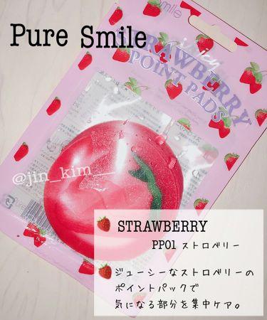 ジューシーフルーツ ポイントパッド ストロベリー/Pure Smile/レッグ・フットケアを使ったクチコミ(1枚目)