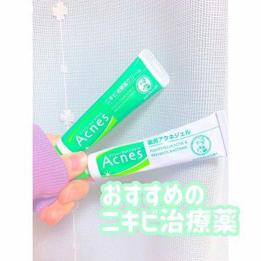 薬用アクネジェル/メンソレータム アクネス/美容液を使ったクチコミ(1枚目)