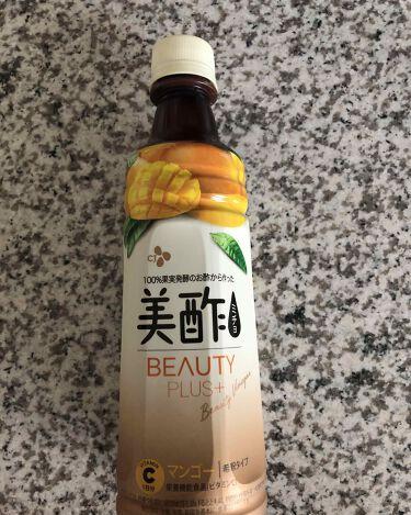 美酢 BEAUTY PLUS マンゴー/美酢(ミチョ)/ドリンクを使ったクチコミ(2枚目)
