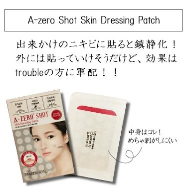 A-zero Shot Trouble Dressing Spot Patch/MEDIHEAL/シートマスク・パックを使ったクチコミ(3枚目)