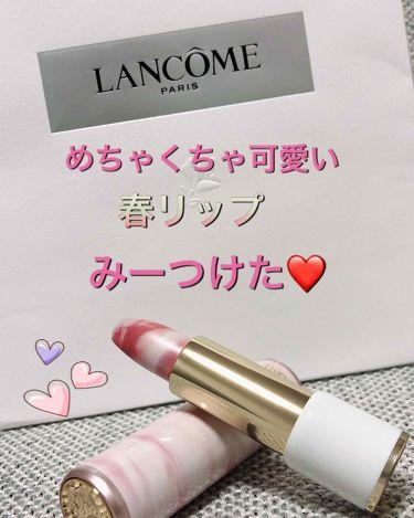 ラプソリュ トーン アップ バーム/LANCOME/口紅を使ったクチコミ(1枚目)